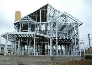 Çelik Konstrüksiyon